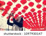 african descent woman selfies...   Shutterstock . vector #1097930147