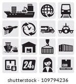 vector black shipping and cargo icons set on gray - stock vector