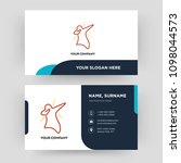 dab  business card design... | Shutterstock .eps vector #1098044573