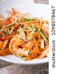 asian seafood rice noodles... | Shutterstock . vector #1098078467