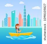 kayaking girl sitting in boat... | Shutterstock .eps vector #1098105827