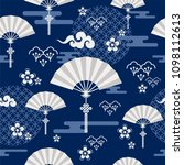 seamless pattern with  japanese ... | Shutterstock .eps vector #1098112613