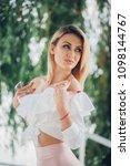 fashion lifestyle portrait of...   Shutterstock . vector #1098144767