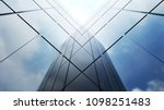 low angle view of generic... | Shutterstock . vector #1098251483