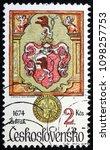 czechoslovakia   circa 1979  a... | Shutterstock . vector #1098257753