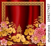 chinese traditional and asian... | Shutterstock .eps vector #1098277457