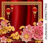 chinese traditional and asian... | Shutterstock .eps vector #1098277463