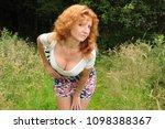 redhead outdoors nature    Shutterstock . vector #1098388367