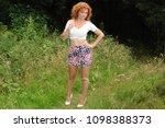 redhead outdoors nature    Shutterstock . vector #1098388373