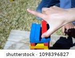 crop of unrecognizable child...   Shutterstock . vector #1098396827