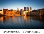 skyline of the hague with the... | Shutterstock . vector #1098442013