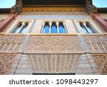 seville  spain   oct 5  2013 ... | Shutterstock . vector #1098443297