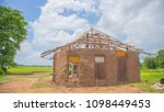 earthen building in country.... | Shutterstock . vector #1098449453