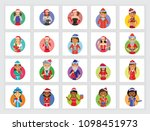 people in santa claus and snow... | Shutterstock .eps vector #1098451973