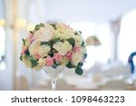 wedding gentle decoration | Shutterstock . vector #1098463223