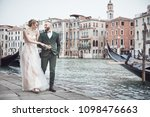 amazing wedding couple walk... | Shutterstock . vector #1098476663