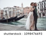 amazing wedding couple near the ... | Shutterstock . vector #1098476693