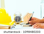 engineering working with... | Shutterstock . vector #1098480203