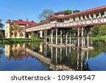 chali mongkol asana  in the...   Shutterstock . vector #109849547
