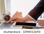 businessman working with... | Shutterstock . vector #1098512693