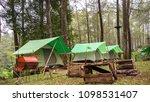 outdoor camping vacation in...   Shutterstock . vector #1098531407