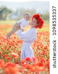 mother with baby playing in a...   Shutterstock . vector #1098535337