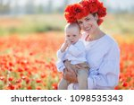 mother with baby playing in a...   Shutterstock . vector #1098535343