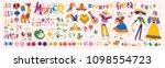 big vector set of mexico... | Shutterstock .eps vector #1098554723