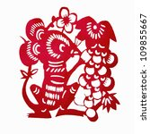 mouse paper cutting chinese... | Shutterstock . vector #109855667