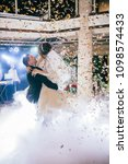 first wedding dance of newlywed.... | Shutterstock . vector #1098574433
