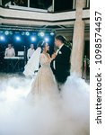 first wedding dance of newlywed.... | Shutterstock . vector #1098574457