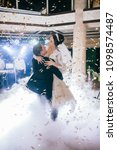 first wedding dance of newlywed.... | Shutterstock . vector #1098574487