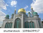 moscow  russia   may 13  2018 ... | Shutterstock . vector #1098639917