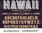 vintage font typeface...   Shutterstock .eps vector #1098664547