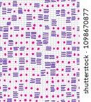 geometric pattern. geometric... | Shutterstock .eps vector #1098670877