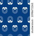 seamless vector pattern. ... | Shutterstock .eps vector #1098672263