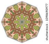 mandala flower decoration  hand ... | Shutterstock .eps vector #1098690977