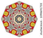 mandala flower decoration  hand ... | Shutterstock .eps vector #1098691733