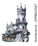the swallow's nest castle. the... | Shutterstock .eps vector #1098823367