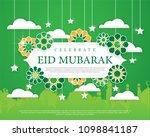 eid mubarak background template | Shutterstock .eps vector #1098841187