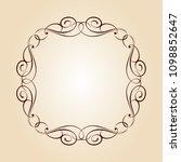 vector retro frames .vector... | Shutterstock .eps vector #1098852647
