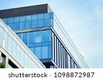 urban abstract background ... | Shutterstock . vector #1098872987