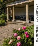 gazebo garden summer house | Shutterstock . vector #1098884897