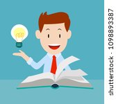 happy businessman reading book... | Shutterstock .eps vector #1098893387