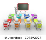 3d people   men   person with...   Shutterstock . vector #109892027