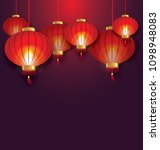 festive red lanterns. vector... | Shutterstock .eps vector #1098948083