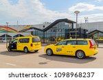 angelholm  sweden   may 15 ... | Shutterstock . vector #1098968237