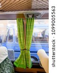 curtains in a russian old... | Shutterstock . vector #1099005563