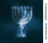 Small photo of Hanukkah menorah symbol. Menorah symbol of Judaism. Abstract night sky background.