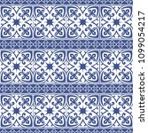 vector seamless tiles...   Shutterstock .eps vector #1099054217